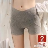 2條裝新款高腰蕾絲安全褲 防走光女士灰色打底褲薄款大碼胖mm短褲『潮流世家』