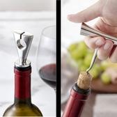 Gdesign『櫸享』酒器系列 - SSHP02 超值組 榮獲德國IF設計 酒瓶塞