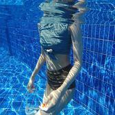 泳衣女三件套韓國溫泉小香風分體保守學生顯瘦小清新泳裝小胸聚攏