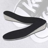 鞋墊 增高墊 內增高 氣墊 透氣 記憶 回彈 腳後跟 可水洗 全墊 增高鞋墊(1雙)【P292】生活家精品
