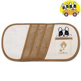 安伯特 法鬥犬遮陽板收納袋 汽車遮陽板置物袋 車用遮陽板收納袋【DouMyGo汽車百貨】