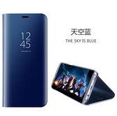 三星Galaxy A8 A8+ (2018) 手機套 翻蓋皮套 鏡面電鍍外殼 支架 自拍鏡面手機保護套 防摔保護殼 手機殼