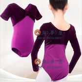 兒童舞蹈服中國舞考級服形體服女童芭蕾舞練功服跳舞服裝【淘夢屋】