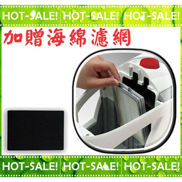 《現貨立即購+贈海綿濾網》伊萊克斯 Z1860 吸塵器 專用濾網 ( HEPA*1片+海綿*1片 )