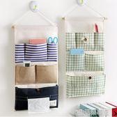 收納袋掛袋牆掛式布藝神器懸掛式門後掛兜包包襪子衣櫃宿舍儲物袋 生活樂事館