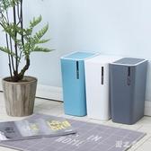 衛生間垃圾桶帶蓋家用北歐時尚臥室客廳廚房廁所垃圾筒有蓋 qz9867【野之旅】