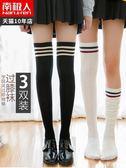 過膝襪子女中筒襪防滑顯瘦秋冬日繫長筒襪