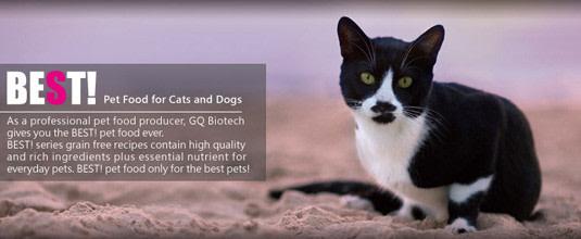 gqbiotech-hotbillboard-f44axf4x0535x0220_m.jpg