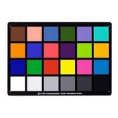又敗家X-Rite校色卡白平衡卡ColorChecker Classic Card A4大小錄影攝影彩色調整版顏色測試板