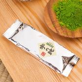 日本京都宇治抹茶粉鋁箔包 (宇之純) -茶道級/無添加糖及綠茶粉/100%純抹茶