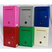 意見箱 彩色意見箱掛墻帶鎖防水信箱建議箱收納箱 萬寶屋