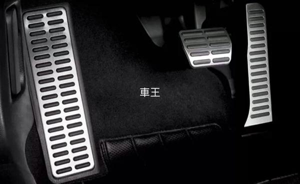 【車王汽車精品百貨】VW 福斯 Golf 5 五代 改裝精品 油門踏板 剎車踏板 休息踏板 三件組