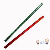 笛子 笛子初學成人零基礎兒童g調f調笛子道具竹笛橫笛樂器初學者女古風T 5色 雙12提前購