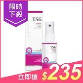 TS6 護一生沁涼舒緩噴霧(40g)【小三美日】$270
