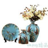 復古陶瓷花瓶盤子歐式客廳玄關酒柜裝飾品擺件現代創意花插  enjoy精品