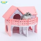 (快速)倉鼠籠 倉鼠睡窩彩色小房子木質窩熊仔雙層環保洋房別墅陽臺倉鼠籠子
