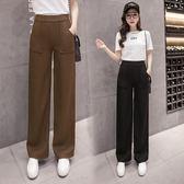 寬褲2018春夏季新款休閒直筒褲鬆緊腰顯瘦喇叭褲 LQ2917『小美日記』