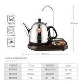 自動上水電熱水壺泡茶抽水器茶具燒水壺電茶爐    古梵希igo