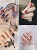 美甲貼 指甲貼片指甲貼紙持久美甲貼紙可穿戴飾品美甲成品  享購