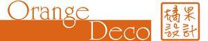 橘果設計 全店促銷活動
