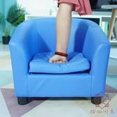 兒童沙發迷你幼兒小沙發懶人沙發凳座椅寶寶沙發【櫻田川島】