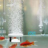 MC空氣細化器魚缸養魚氧氣泵超靜音增氧充氧納米氣泡石頭氣盤 聖誕交換禮物