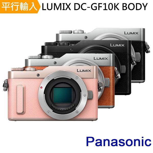 Panasonic Lumix DC-GF10 單機身*(中文平輸)