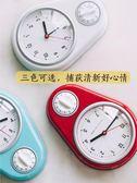 計時器 樹可 廚房時鐘定時器 創意大聲做飯烘焙計時器提醒器鬧鈴靜音鬧鐘 伊芙莎