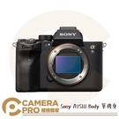 ◎相機專家◎ 預購中 Sony A7SI...