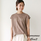 「Summer」法式袖標語打印純棉長版短袖T恤 (提醒 SM2僅單一尺寸) - Sm2