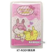 【易奇寶】KT-RODY撲克牌