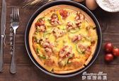 【巧廚烘焙_展藝披薩盤】家用烤盤烘焙模具 6寸8寸9寸10寸pizza盤YYP   麥琪精品屋