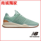New Balance 247復古鞋 男女款 薄荷綠 MS247GM