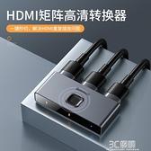 倍思hdmi一分二切換器二進一出hdmi高清分線器2進1通用switch電腦 3C優購