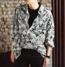 找到自己 品牌 時尚休閒 男士 楓葉印花 秋領 長袖襯衫