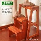 折疊梯實木梯凳多功能家用梯子室內加厚折疊兩用三步小台階樓梯椅登高凳 【全館免運】