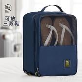 旅行便攜收納袋防塵鞋包裝鞋袋子防潮防塵鞋袋收納包防水運動鞋盒 新年禮物