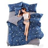 床上四件套纯棉四件套全棉纯棉特价公主风1.8m床上床单三件套被套『潮流世家』