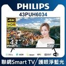 《送壁掛架及安裝&4K HDMI線》Ph...