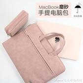 蘋果macbook pro電腦包13.3寸air筆記本內膽包Mac12女15手提男13