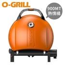 歐肯得OKDr. O-Grill 900...