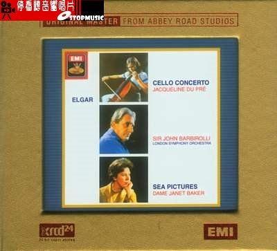 【停看聽音響唱片】【XRCD】艾爾加大提琴協奏曲-杜普蕾