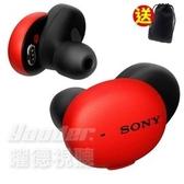 【曜德 】SONY WF-H800 紅色 真無線藍牙耳機 16H續航力 /送絨布套