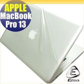 【Ezstick】 APPLE Macbook Pro 13 新款鋁殼 透氣機身保護貼(上蓋、鍵盤週圍、底部)DIY 包膜