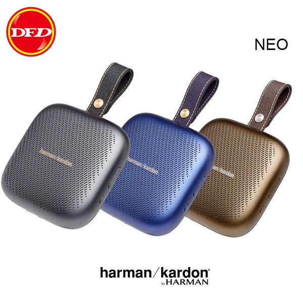 新品上市 Harman Kardon 哈曼卡頓 NEO藍芽喇叭 灰 / 藍 / 棕色 公司貨