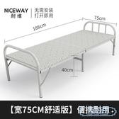 折疊床  單人床硬板簡易折疊床木板床午休床午睡床出租房鐵架便攜家用