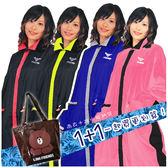 imitu 【JUMP】配色口袋前開連身一件式風雨衣(五色_2XL~4XL)
