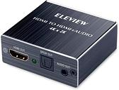 【日本代購】ELEVIEW 4K HDMI 音頻分離HDMI輸入→HDMI+Toslink/SPDIF+3.5毫米音頻輸出