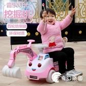遙控車-兒童玩具挖掘機可坐可騎寶寶大號音樂滑行工程學步車男孩挖土機-奇幻樂園
