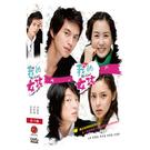 我的女孩 DVD【韓語版】( 李多海/李...